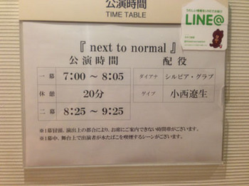 N2N2013_0919_IMG_2042.jpg