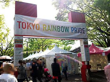 RainbowPride_2017-05-06 14 44 39.jpg