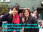 ichiwa_IMG_3085.jpg