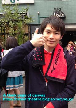 ichiwa_Y_IMG_3085.jpg