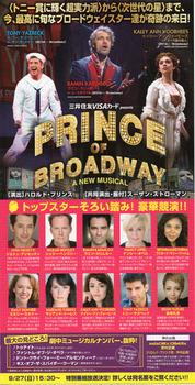 prince_of_bw2015.jpg
