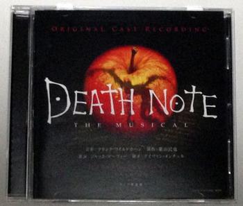 Death_Note_cd_IMG_3614.jpg