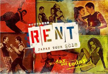 RENT_tour2018.jpg