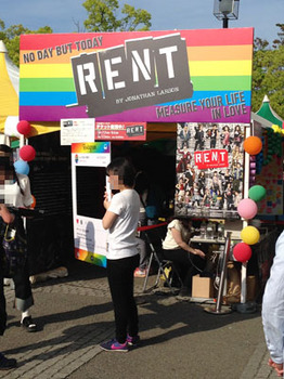 RainbowPride_RENT_2017-05-06 15 50 19.jpg