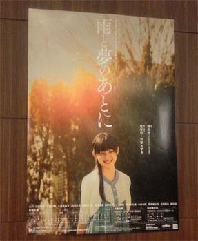 ameyume2013_IMG_1720.jpg